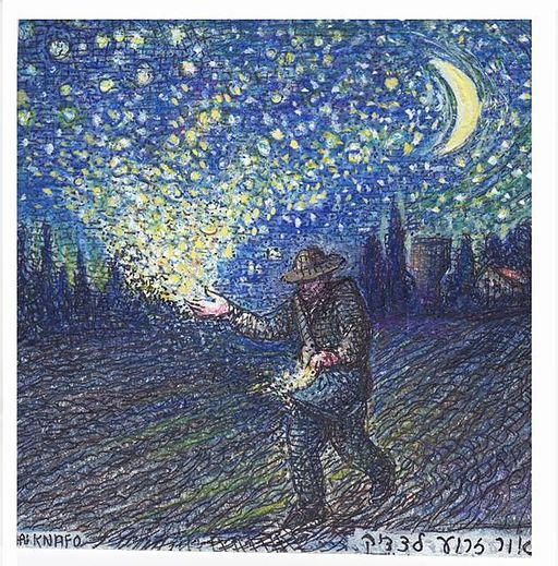 Starlight_sower_(1)_by_artist_HAI_KNAFO_2011_inspired_by_Or_Zaruaa