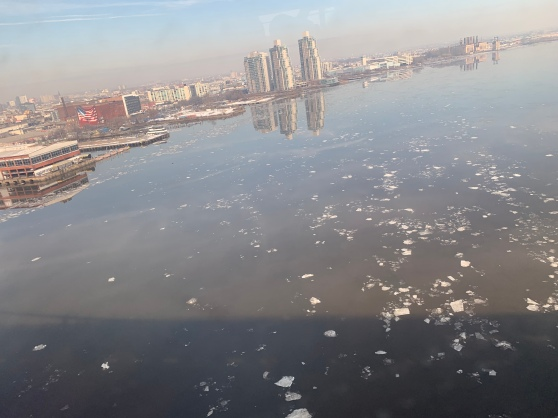 Ice on the Delaware seen from Patco Train